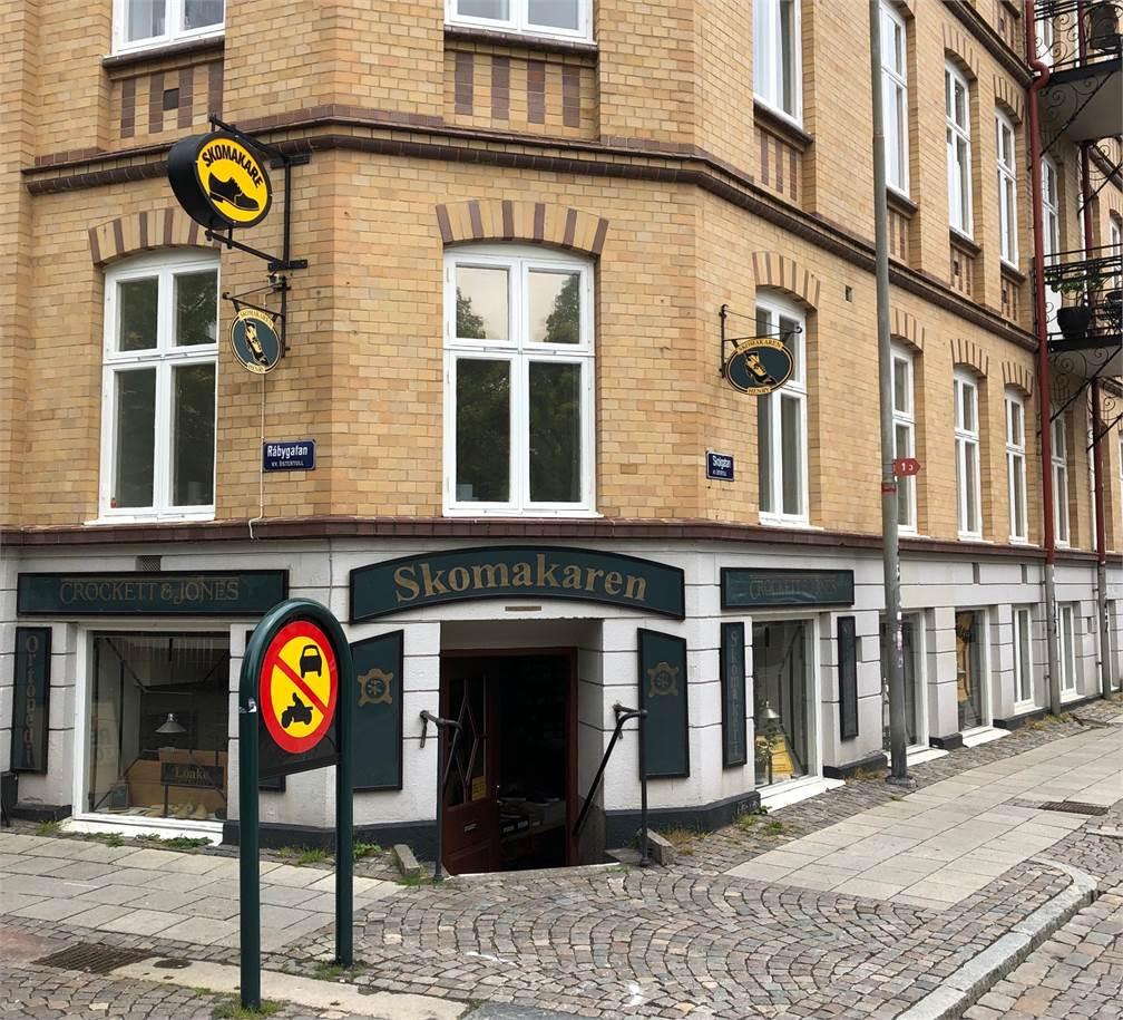 Skolgatan 1, Centrum, Lund - Butik Industri/Verkstad Kont