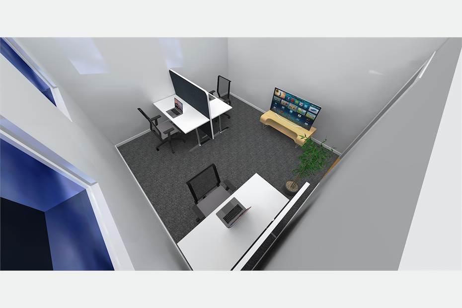 Kontorsrum 1 (vid två kontorsrum)