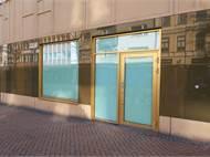 Ledig lokal, Östra Boulevarden 3, Kristianstad, Kristianstad