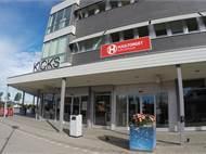 Ledig lokal, Hjultorget 12, Hjultorgets Köpcentrum , Leksand